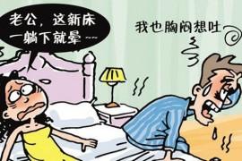 怎样选购不含甲醛的床垫