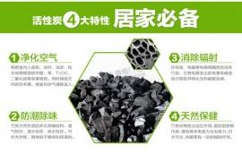 活性炭能除甲醛吗看科学试验结论