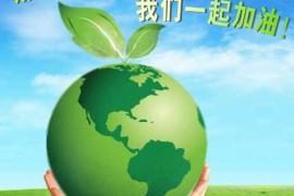 简述绿色环保家具发展