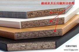 怎样控制人造板家具甲醛污染