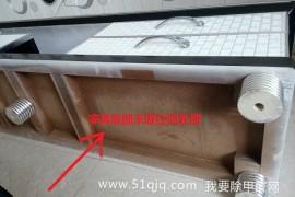 家具甲醛超标怎么办?教您怎么治理