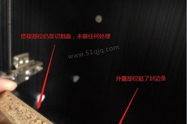 甲醛封闭剂使用方法及施工要点