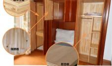 新家具为什么会有甲醛超标而旧家具没事