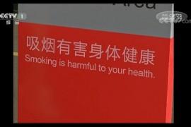 电子烟甲醛含量高,为自己为家人慎吸