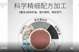 纳米矿晶和活性炭哪个好?-听清华教授说试验