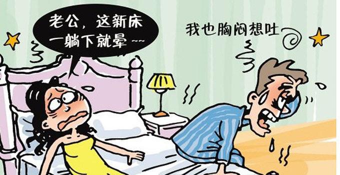 床垫含甲醛图片展示
