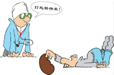 甲醛污染对肾脏的危害