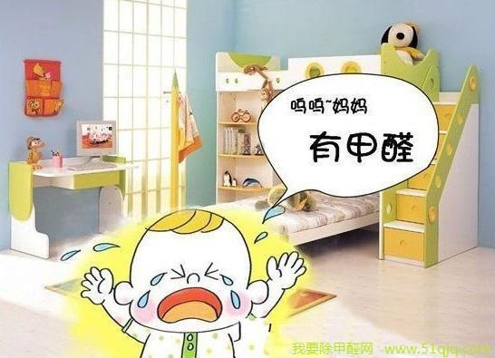 儿童房预防甲醛污染