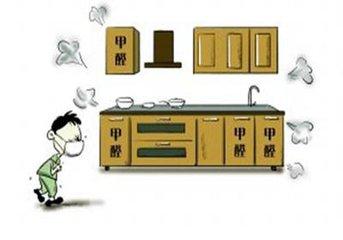 厨房橱柜甲醛超标