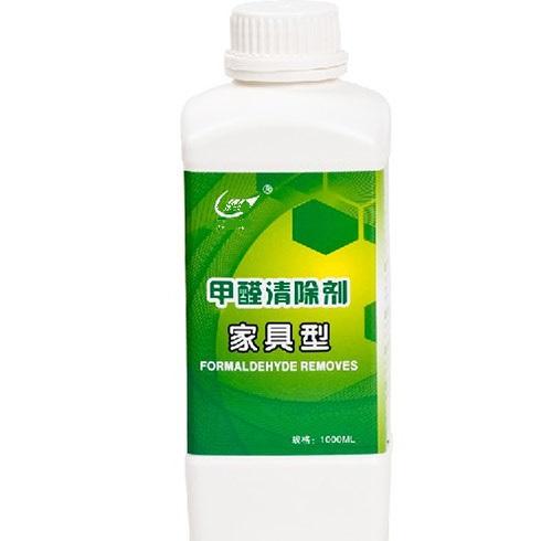 甲醛清除剂展示
