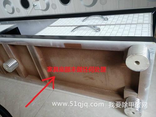 家具甲醛超标治理方法