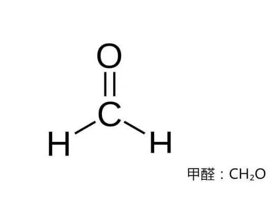甲醛分子量