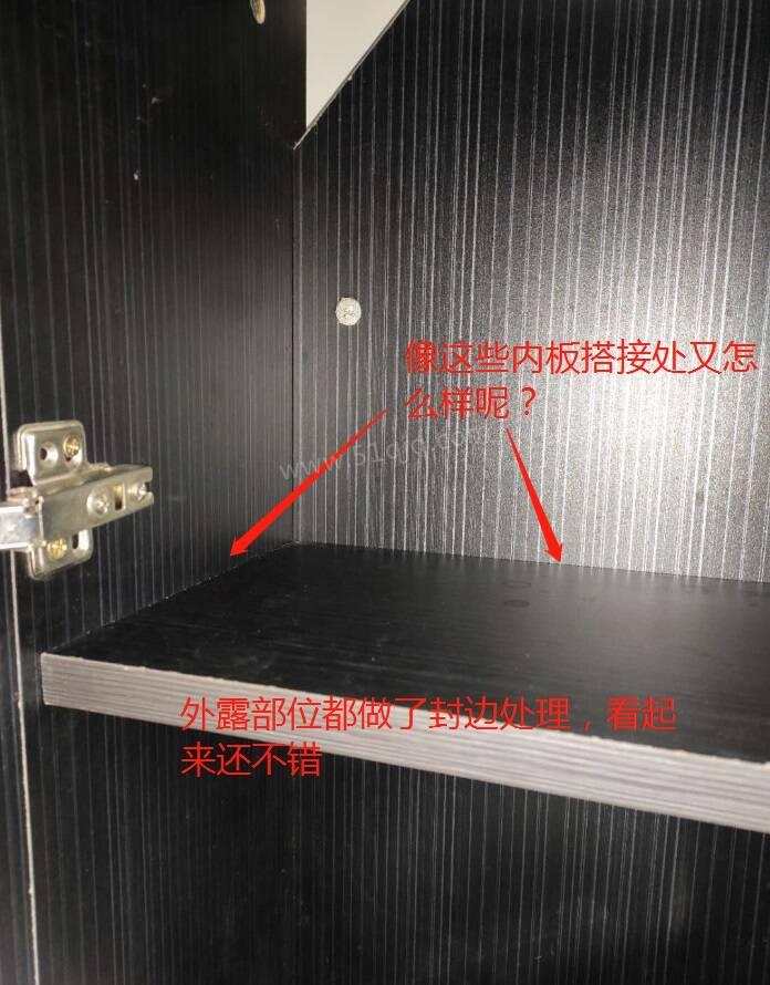 衣柜内部搭接板实例