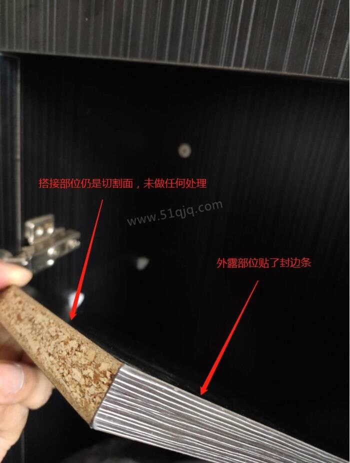 衣柜内部搭接板实例2