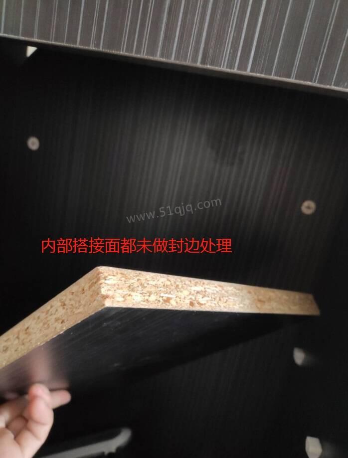 衣柜内部搭接板实例3
