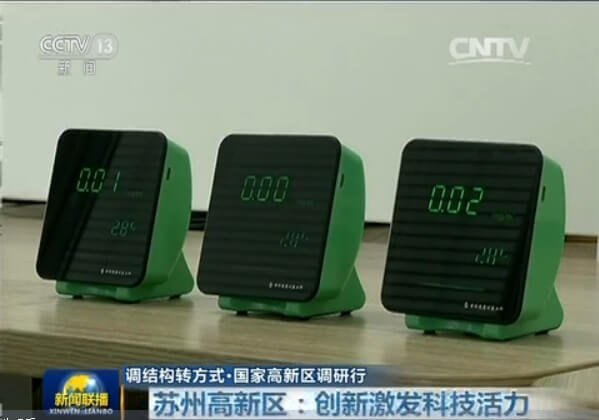 CCTV13央视新闻联播报道