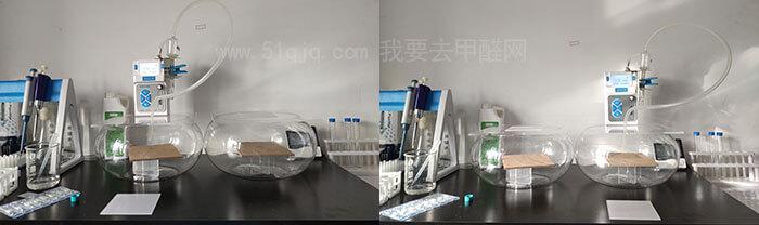 奥因除醛专家除甲醛试验采样过程