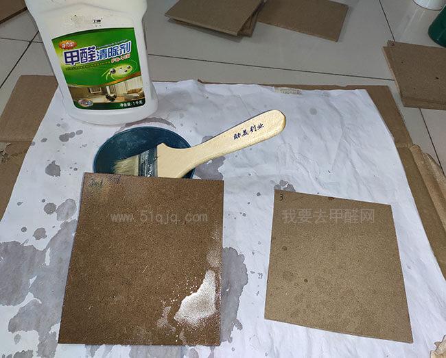 格瑞卫康甲醛清除剂FS-VⅢ型产品对比试样制备
