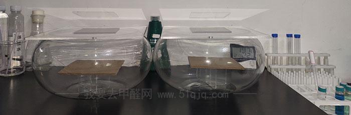 博华康生复合光触媒甲醛清除剂对比试验舱