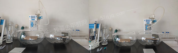博华康生复合光触媒甲醛清除剂对比试验采样过程