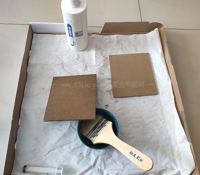 木童甲醛清除剂试验——试样制备