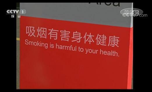 电子烟甲醛含量高新闻报道